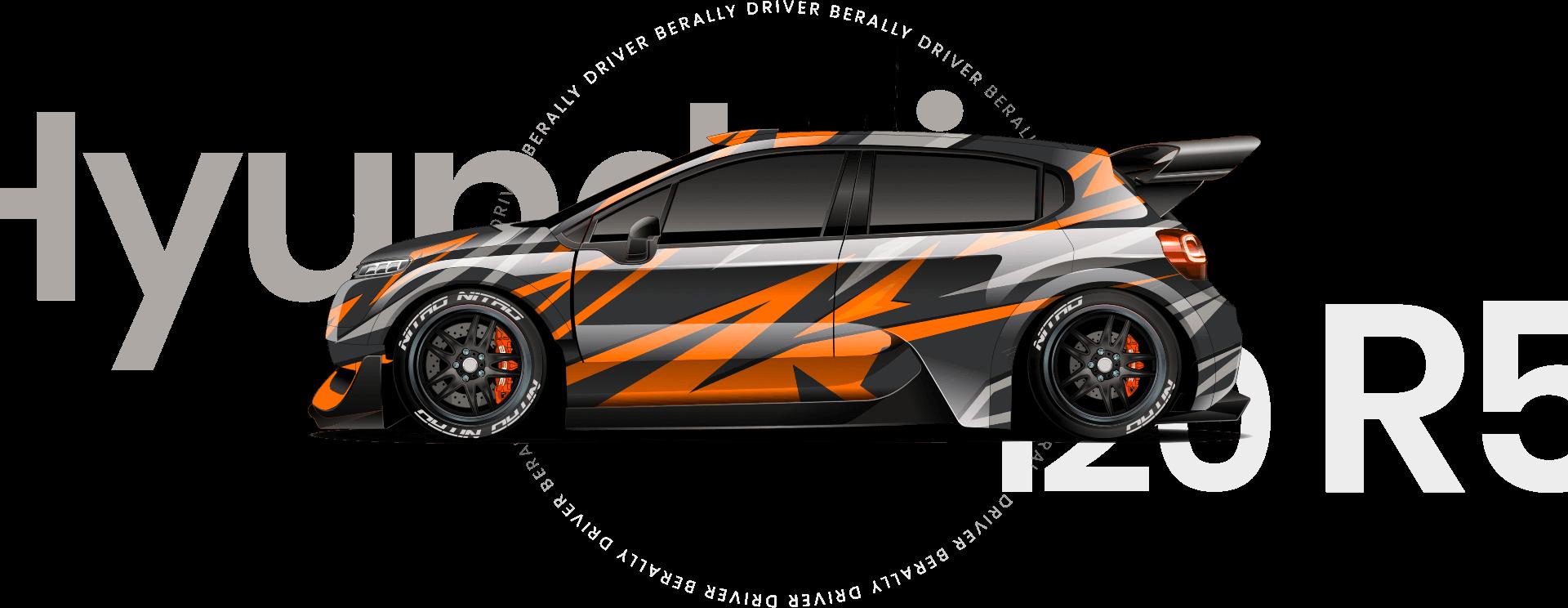rally big car